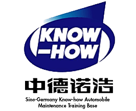 Logo Sino-Germany Know-how Automobile Maintenance Training Base