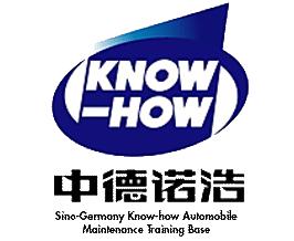 Logo Sino-Germany Know-how Automobile Maintenance Training Base