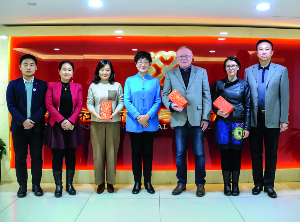 Group picture management of fuu-sachsen and management of China Association of Social Welfare and Senior Services